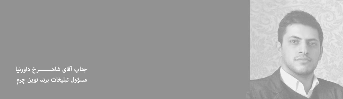 ۲۰۱۶-۰۱-۰۹_۰۰-۰۴-۲۶