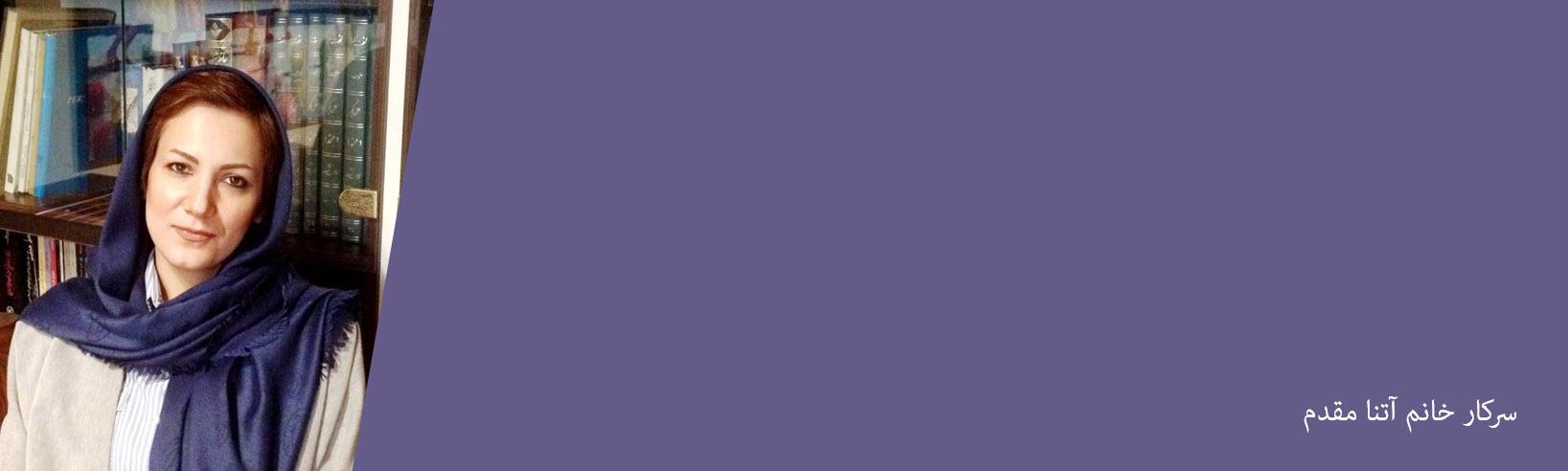 ۲۰۱۶-۰۲-۰۱_۲۲-۲۷-۴۵
