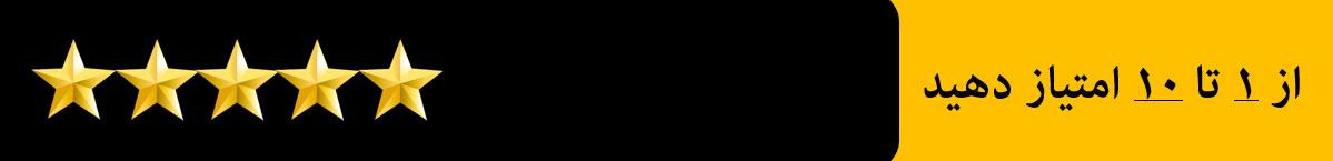 ۲۰۱۶-۰۶-۱۹_۲۰-۵۳-۲۳