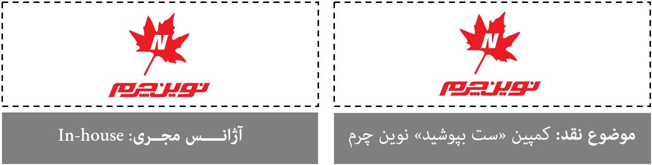۲۰۱۶-۰۶-۲۲_۲۲-۰۶-۵۵