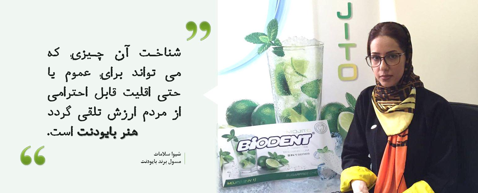 biodent (3)